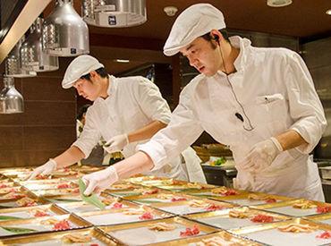 【キッチンスタッフ】挙式・披露宴ができるゲストハウスで、キッチンスタッフを募集!幅広い調理技術が学べます!年間休日108日、賞与年2回★