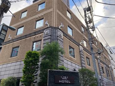 恵比寿のデザイナーズホテルで働きませんか?現在夜働けるフロント従業員さんを募集中♪