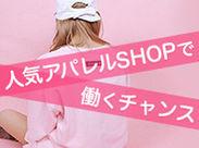 ◆◆109で売り上げNo.1の人気ブランド◆◆