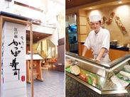 """京都らしさ感じる""""お寿司屋さん""""♪ 冗談好きのとっても楽しい板前さん達が アナタに応募を待っていますよ♪"""