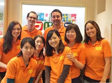 学生多数活躍中★英語好き&子ども好きにオススメ♪ネイティブ・日本人に関わらず、明るくて話しかけやすいスタッフばかりです!