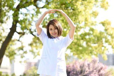 ◆お仕事探しは納得するまで◆ 高級介護施設の他にも様々な施設があります♪ 実質無料で資格取得も◎