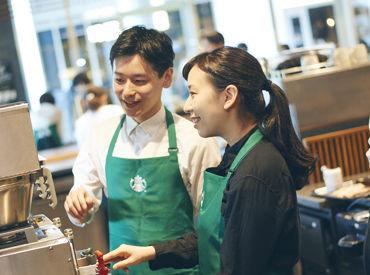【スターバックスのバリスタ】【豊洲エリア】バリスタ募集 未経験大歓迎はじまりはシアトルの小さなコーヒー焙煎所。スターバックスで本物のバリスタに。