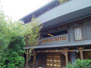 ≪和モダンなプチホテル★≫先輩スタッフがいるので、安心してください!15部屋なのもPOINT♪