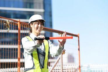 \女性隊員も活躍中/ 職場の環境がとってもいいので楽しく働けます!