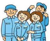 20代~50代の男性活躍中! 新しく稼働したばかりの工場なので今が応募のチャンス!!