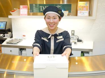 あなたが一生懸命手伝ってくれたケーキをお客さまが購入します*出来上がったケーキに、つい笑顔がこぼれることも…!!