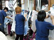 """神奈川県を中心に28店舗を展開する""""アリスクリーニング""""で一緒に働きませんか♪未経験も大歓迎!"""