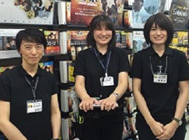 趣味でつながる当店のメンバーはとっても仲良し♪ 笑顔で働けるお店です☆