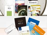 啓林館の教科書や教材を編集するお仕事★ たくさんの学校で採用されている教材を一緒に作りましょう!