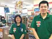右が店長の北島さん!!ちょっとカメラに緊張気味…(笑) みんなで楽しくお仕事しましょう!!