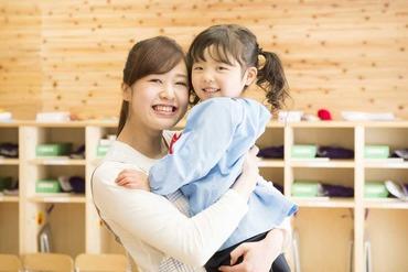 【保育士】大阪市中央区にある定員45名の乳児専門の認可保育園です!