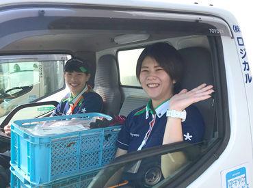 ≪運転なし≫助手席に乗って⇒荷物を運んで⇒空き箱の片付けるだけ☆ 重たいものはないので、女性も安心して働けます♪