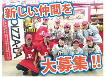 【接客/調理】*:★2017年シーズンスタッフ大募集 ★:*週1日~OK! 野球ファン&高校生&未経験歓迎♪<短期もOK>東京ドームで働いちゃおう♪