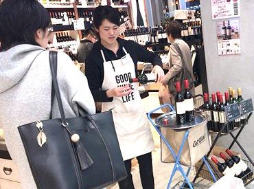 【販売staff】\知識ゼロでもOK/メディアでもたびたび紹介されるワイン直輸入型専門SHOP♪【クローズ/土日入れる方大歓迎!】