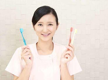 地元の方に愛される、地域密着型の歯医者◎ 予防にも力を入れているので、 毎日色んな方がご来院されます♪ ※イメージ写真