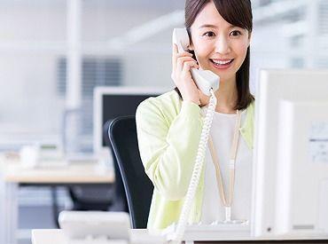 ≪即勤務OK!≫ 事業拡大中! 将来性のある企業でお仕事しませんか? ※画像はイメージです