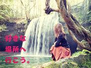観光地や温泉、離島など自然を満喫できるエリアも♪旅行気分を楽しみながら貯金もできます☆北海道~沖縄までリゾート3000件有!