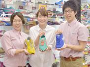 未経験OK★憧れのショップSTAFFデビュー♪社割で人気の靴も割引価格でGET★