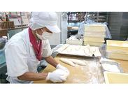【扶養内勤務】や【Wワーク】などの働き方も大歓迎! 美味しいパンの焼き方も学べますよ★