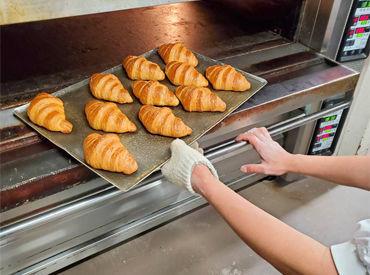 スキルは一切不問です◎ 「パンが好き」そんな純粋な理由も大歓迎です♪ ⇒経験者さんならなお歓迎!!