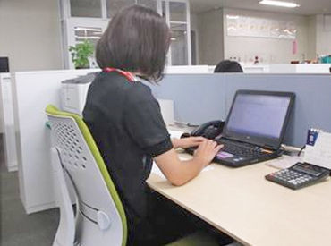 「PCでの作業に抵抗がない」 「Excelで足し引き掛け割り算ができる」 こんな方なら応募できます! 専門知識がなくても大丈夫♪