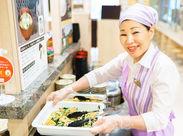 ↑基本的な業務はコチラ★ バイキング形式なのでお料理の補充がほとんど◎ 難しい業務はありません♪