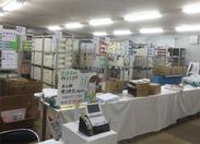 \鹿児島大学内の教科書販売/9月以降の勤務スタート!! 困ったときはスタッフで助け合ってます○ 例年、主婦さん活躍中♪