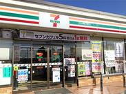 お店は国道254号沿いにあります。広々したお店です*車通勤OK、無料駐車場も完備しています◎