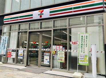 <アクセス抜群!> 京橋駅からスグ★5駅の利用可能! ビジネス街の落ち着いたコンビニです◎ 2月OPENなので、とってもキレイ♪