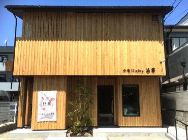 「堺市」駅から徒歩圏内◎通勤も便利★ 住宅街にたたずむオシャレなお店♪*゜