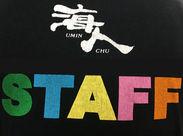 """皆さんおなじみの""""海人(うみんちゅ)Tシャツ""""を作っているお店です♪STAFF専用の海人Tシャツも準備しています!"""