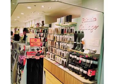 お客様はご自身のペースでお買い物されるので、何か聞かれた際に接客対応をお願いします◎身近な商品≪靴下≫の販売がお仕事♪