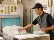 都内で洗い場専門のお仕事★経験がなくても大丈夫!!しっかり稼げる安定収入◎