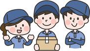 \短期STARTもOK◎/ 現在、新メンバーを大大大募集! 楽しい職場で、新しい友達がたくさんできるチャンス★