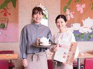 ★<週3~>働きながら学べる環境 季節限定のパスタやスイーツが人気! お茶の知識や、おいしい紅茶の淹れ方もマスターできます。