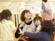 横浜根岸のきれいな保育園であなたの資格を活かしませんか?早・遅番に入れる方は高時給1400円も可!