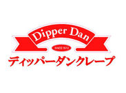 人気クレープ店Dipper Danイオンモール倉敷店で働こう★! 週1日/3h~OKなので、プライベートとの両立もバッチリ♪