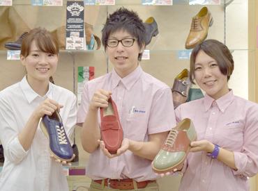 【ショップSTAFF】[高校生OK!]シフト応相談&有給もあり★靴が好き/オシャレが好きetc.きっかけは自由♪気になっていたあの靴も…社割でGET◎