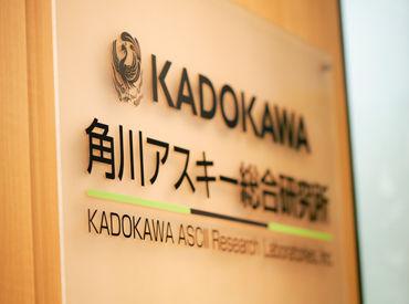 【SNS運用・広告サポート】★安定して働ける環境★KADOKAWAグループ企業でのアシスタント業務!エンタメ・メディア業界で働いてみたい方にぴったり♪