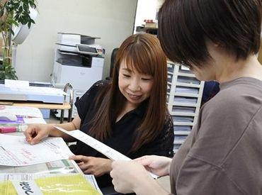 女性STAFFが活躍中の職場です!短期間で働きたい学生さんも大歓迎です◎