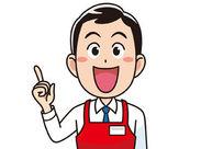 スグ働ける★出張登録&履歴書なしの電話登録実施中♪家電量販店でのお仕事でしっかり稼ぎませんか!