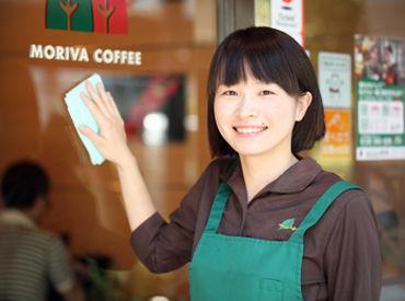 憧れのカフェバイト、始めませんか? コーヒーの種類や香りなど… いろんな知識も身につきますよ♪