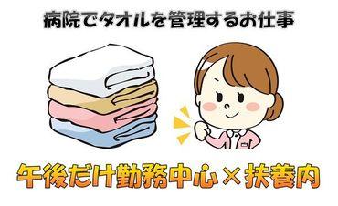 基本1名体制ですが、月曜日と金曜日は2名体制です!こちらの病院は他に洗濯業務スタッフ(9:00~14:00)もいます!