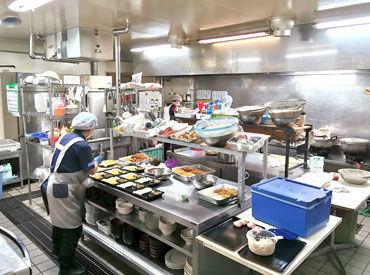 \実はレアな職場♪/ 駐屯地内にある『きらめき食堂』 元自衛隊の優しいオーナーのもとで 一緒に働いてみませんか?