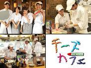フルオープンキッチンでキッチンとホールの皆が仲良し! 協力しながら楽しく働ける( ´∀`) まかないでピザやパスタが200円♪
