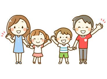 ◆土曜日に[月2回]以上入れる方歓迎◆ 働く保護者の方に安心をお届け◎ 一緒に子どもたちの成長を見守りませんか?