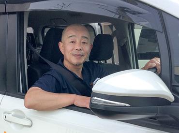 【送迎ドライバー】<JASDAQ上場企業のグループ会社>◆シニアから時短主婦まで、幅広い年齢層が活躍中◆介護スタッフも同乗しますので安心です♪
