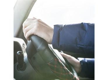 デイサービス送迎運転手募集! 書類選考なし♪運転が好き、など応募理由は何でも大歓迎です◎