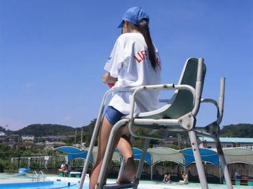 【プール監視員】週2日・1日4時間~OK!イベントいっぱいで忙しい夏でも安心◎もちろん、稼ぎたい方は週5日勤務も大歓迎♪